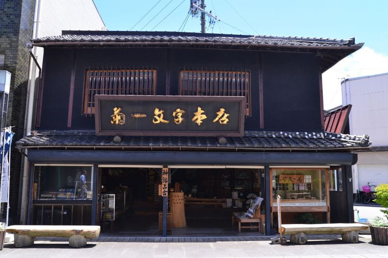 A shop steeped in Japanese culture: Ise Kikuichi