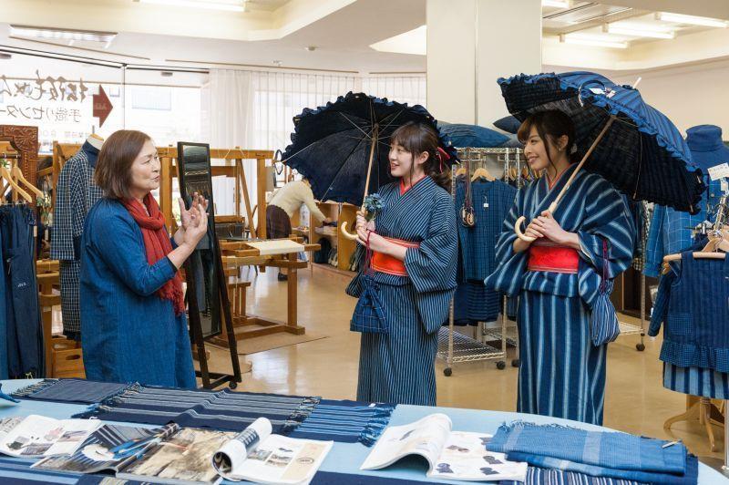 Town walk in a Kimono made of Matsusaka Momen
