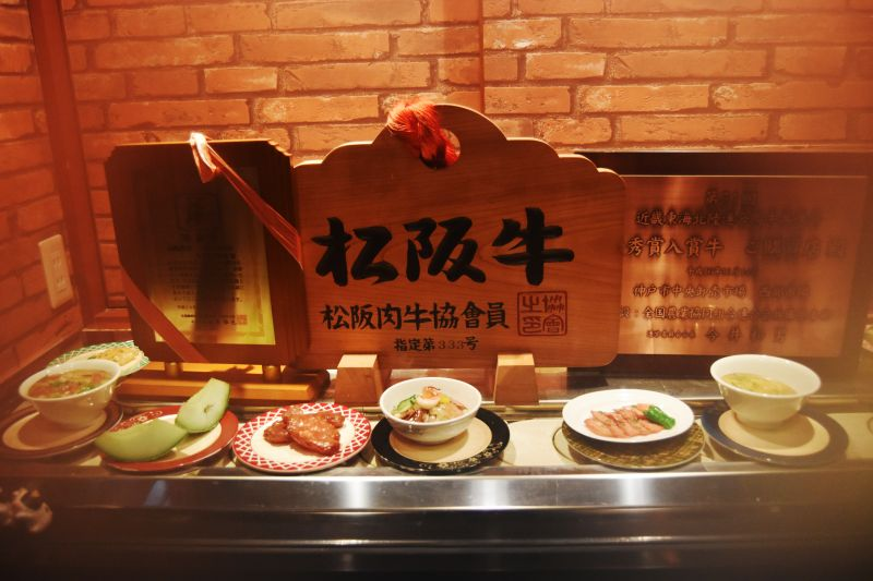 "Matsusaka Beef via Conveyor Belt at Isshoubin!  Japan's ""Top Three"" Wagyu Brands — Specifically Matsusaka Beef"