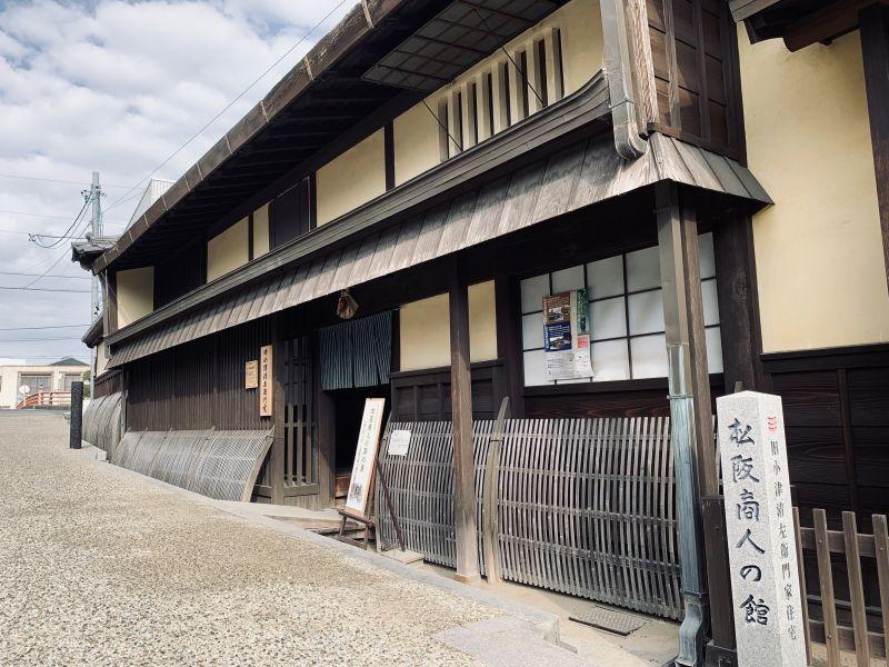 Former Ozu Residence (Matsusaka Merchant Museum)
