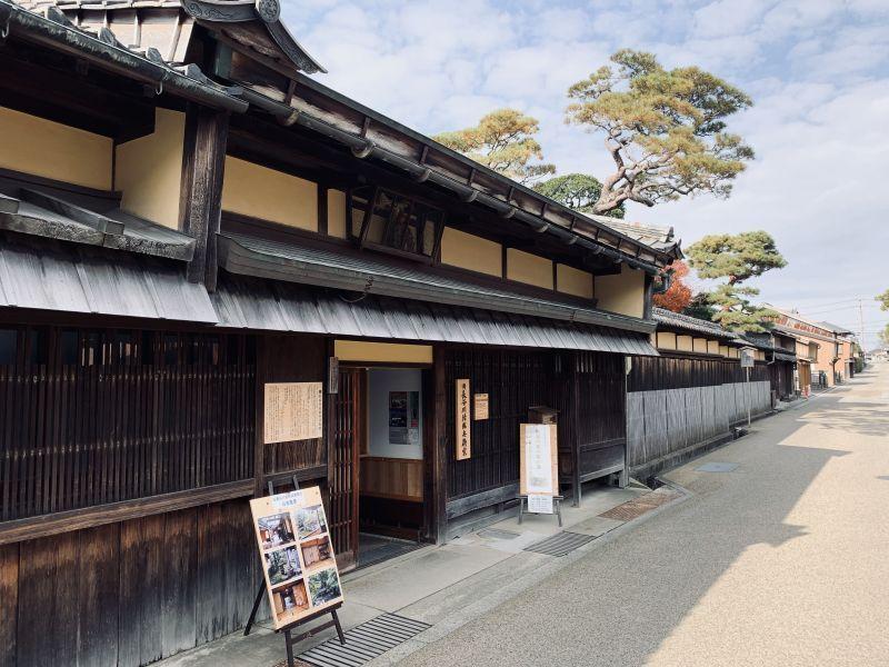 Former Hasegawa Residence