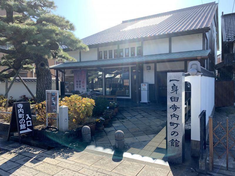 Isshinden Jinaicho no Yakata