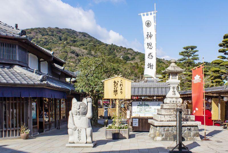 Visit sacred Ise Jingu Shrine and explore traditional streets and shops in Okage Yokocho.