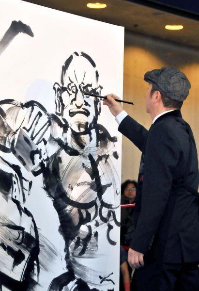 Artist Who Loves Suzuka-zumi