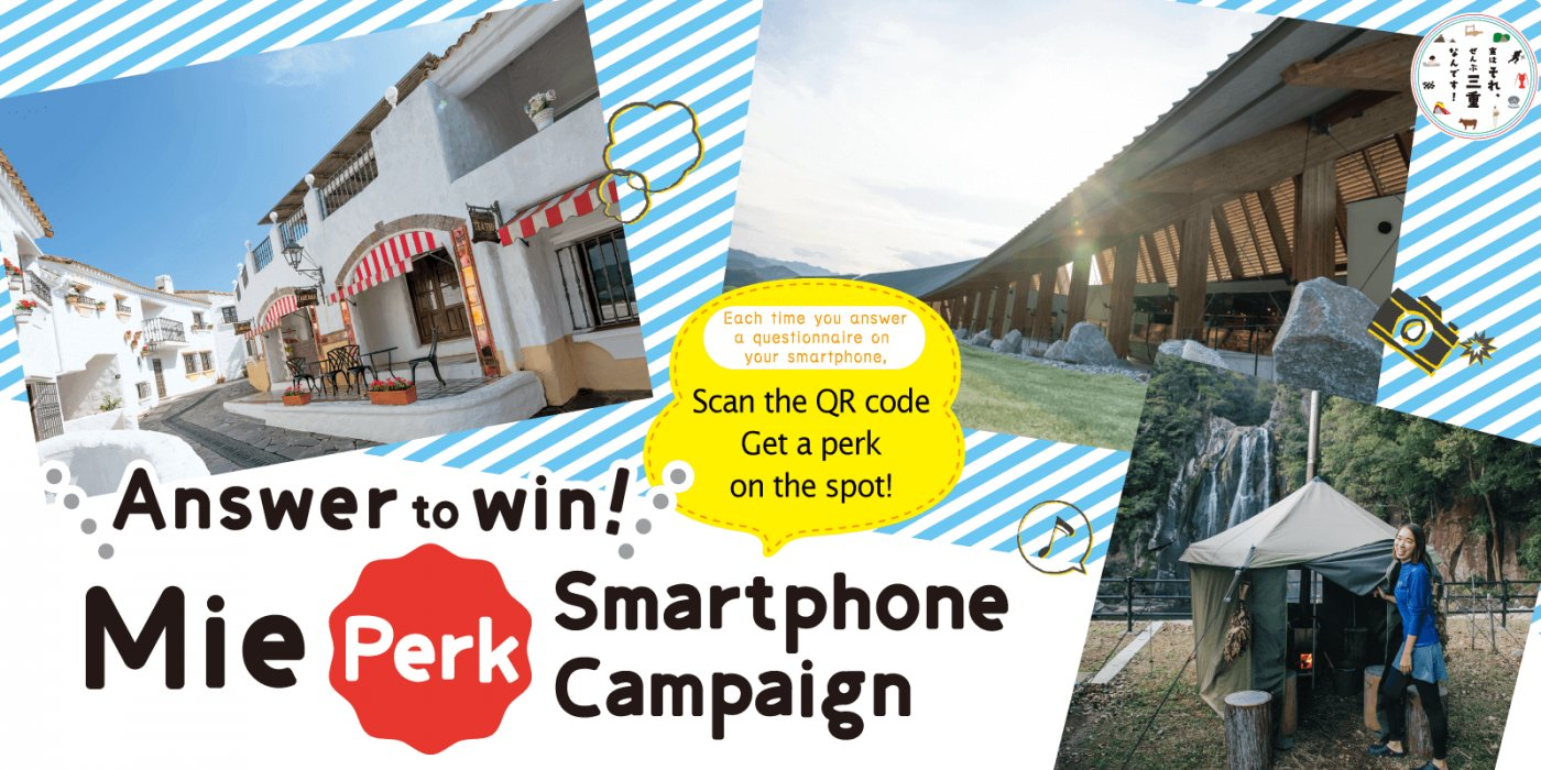 "We have been doing ""Answer to Win! Mie Perk Smartphone Campaign"" since 8th August 2019."