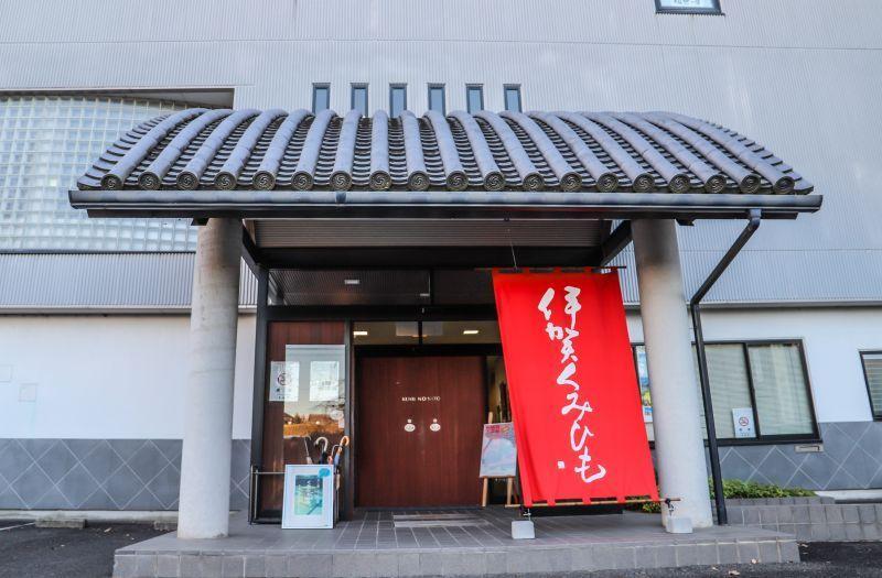 ลองประสบการณ์งานฝีมือการถักเปียIgaโดยวิถีชาวญี่ปุ่นดั้งเดิม ที่เมืองอิกะ จ.มิเอะ