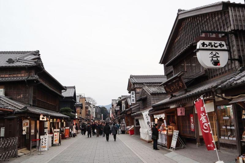 伊勢:穿越時空,慢遊伊勢餅街道,享受百年歷史傳承至今的美味麻糬。