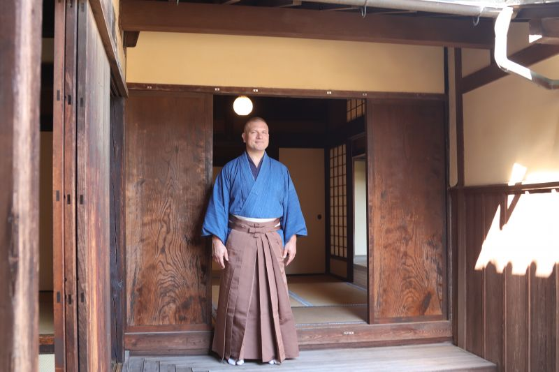 Former Ozu Residence