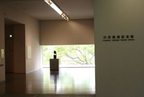 In Mie Prefectural Art Museum, let's enjoy space of art and healing!