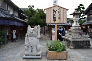 It is good to women's trip! Seven selections of recommended spots of sightseeing in Ise