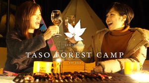 TASO FOREST CAMP